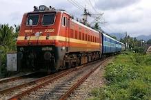 रेलवे की वो योजना, जिसे पूरा नहीं कर पाई कोई सरकार