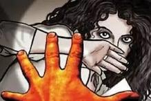 विधवा बहू ने ससुर, जेठ पर लगाया बलात्कार का आरोप
