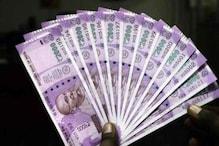 रोजाना सिर्फ 40 रुपये बचाकर पा सकते हैं 8 लाख, जानें कैसे?