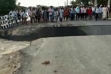 बिहार में बाढ़ का कहर, देखते ही देखते बह गई सड़क