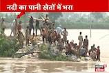 पंजाब में तटबन्ध टूटने से तबाही, NDRF और सेना की तैनाती