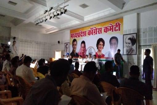 ऊर्जा मंत्री प्रियव्रत सिंह की प्रेस कॉन्फ्रेंस