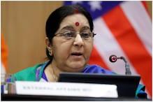सुषमा स्वराज ने पाकिस्तान से आई लड़की का पूरा किया था सपना