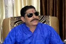 पटना के एक कोर्ट में पेश किए जाएंगे बाहुबली विधायक अनंत सिंह