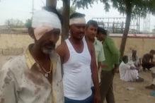 मंडप पहुंचने से पहले दूल्हे का अपहरण, 2 आरोपी गिरफ्तार