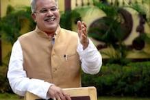 CM भूपेश बघेल ने कहा- 'अब सबके खाते में आ जाएंगे 15 लाख'