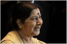 कांग्रेस के युवा नेताओं में भी पॉपुलर थीं सुषमा स्वराज...