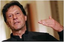 अनुच्छेद-370 हटाने से होंगी पुलवामा जैसी घटनाएं: इमरान खान