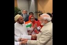 PM मोदी के इस VIDEO से बौखला रहा है पाकिस्तान, देखिए