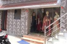 देहरादून में घर में ही महिला की गोली मारकर हत्या, पति घायल