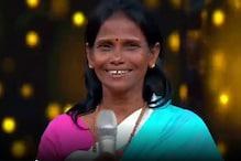 रेलवे स्टेशन पर गाने वाली रानू मंडल ने सुनाई अपनी दास्तां