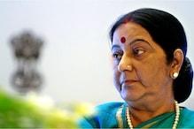 विधायक से लेकर विदेशमंत्री तक, पढ़ें सुषमा स्वराज का सफरनामा