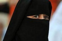 ईद पर नहीं दिया नया कुर्ता तो जेल में बंद पति ने दिया तलाक