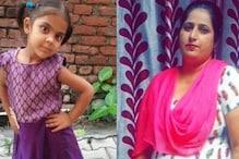 बुआ और 4 साल की भतीजी को ट्रक ने कुचला, दोनों की मौत