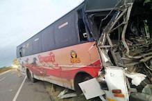 सोलापुर-पुणे हाइवे पर बस-ट्रक में भिड़ंत, 1 की मौत 11 घायल