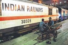 RRB JE 2019: परिणाम को लेकर मचा बवाल, रेलवे ने दी सफाई