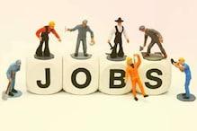 UPCL, PTCUL में नौकरियों के ख़िलाफ़ खुला मोर्चा