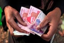 पाकिस्तान में मचा हाहाकार! 10 ग्राम सोने की कीमत 1 लाख रुपये