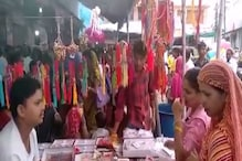 राखी पर बाजार में रौनक,तिरंगे वाली राखियों की डिमांड ज्यादा