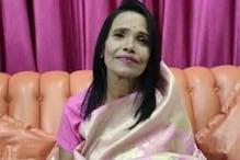 रानू मंडल की हुई थी दो शादी, पति ने गाने की वजह से छोड़ा