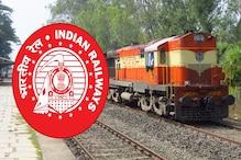 Sarkari Jobs: 10वीं पास के लिये रेलवे लाई नौकरी का मौका