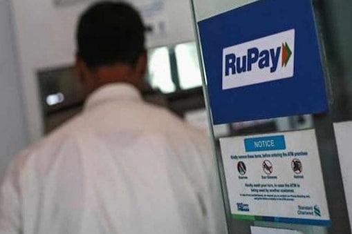 दुबई जाने वालों के लिए बड़ी खुशखबरी! अब वहां भी चलेगा भारत का ATM कार्ड, मिलेंगी ये सुविधाएं