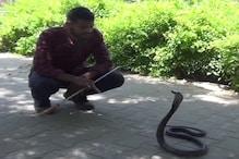 'कोबरा मैन' के नाम से जाना जाता है ये शख्स...