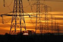 10 साल तक एक ही कंपनी को टेंडर, अरबों के घोटाले में बिजली अफसरों पर शिकंजा