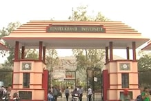 बुंदेलखंड यूनिवर्सिटी की छात्रा ने लगाया रैगिंग का आरोप