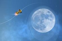 चांद पर कहां और किस हालत में है लैंडर विक्रम, 3 दिन बाद उठेगा रहस्य से पर्दा