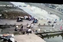 OMG: चीलर नदी में विस्फोट, किनारे पर उठता धुएं का गुबार