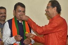 महाराष्ट्र: बीजेपी-शिवसेना के बीच गठबंधन की आधिकारिक घोषणा