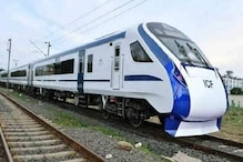 रेलवे का बड़ा तोहफा! नवरात्र में शुरू होगी दिल्ली-कटरा वंदे भारत एक्सप्रेस