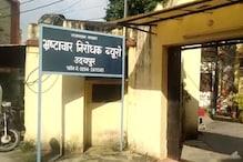 उदयपुर: पांच हजार की रिश्वत लेते महिला कम्प्यूटर ऑपरेटर गिरफ्तार