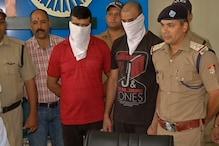 जाली नोट के धंधे से जुड़े 2 आरोपी पुलिस के हत्थे चढ़े, 6.5 लाख नकली नोट बरामद