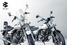 Bajaj ने बढ़ाए Pulsar और Avenger के दाम, जानें अब कौन सी बाइक कितनी हुई महंगी