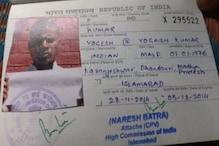 पाकिस्तान की जेल से सुषमा स्वराज ने जिस 'सरबजीत' को छुड़ाया, अब ये है उनका हाल