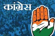कांग्रेस ने लिया बीजेपी मुक्त बस्तर का संकल्प, BJP ने दिया ये जवाब