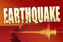 पाकिस्तान में भूकंप का हल्का झटका