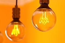 नई बिजली दर नीति को मिल सकती है मंजूरी, खाते में आएंगे पैसे