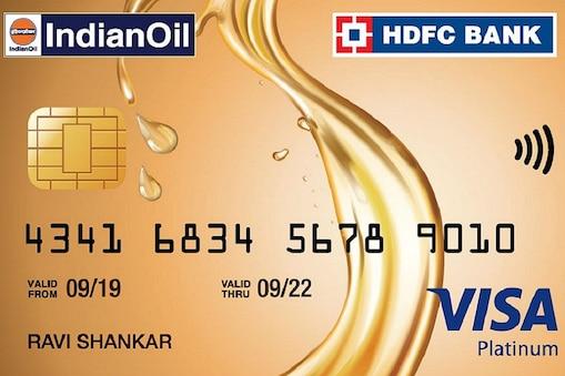 HDFC बैंक ने लॉन्च किया नया कार्ड, हर साल फ्री में मिलेगा 50 लीटर पेट्रोल-डीजल