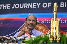 ISRO चीफ सिवन का दावा- असफल नहीं हुआ चंद्रयान-2, अगले 14 दिनों तक कोशिश जारी
