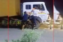 ट्रक चालक ने कार को नहीं दी साइड, तो गुस्साए युवकों ने ड्राइवर की कर दी पिटाई