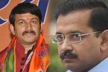 केजरीवाल ने मनोज तिवारी को बताया था दिल्ली से बाहर का, अब BJP ने भेजा नोटिस