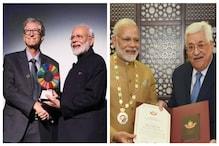 रूस से लेकर यूएई तक, इन देशों ने पीएम मोदी को दिया है सर्वोच्च सम्मान