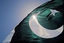 पाकिस्तान में अगवा हिंदू लड़की को परिवार से मिलाया गया: रिपोर्ट
