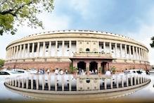अंग्रेजों के बनाए संसद भवन को बदलने की तैयारी में मोदी सरकार