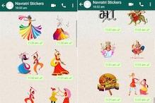 Navratri 2019: दोस्तों को WhatsApp Sticker भेज कर ऐसे दें शुभकामनाएं