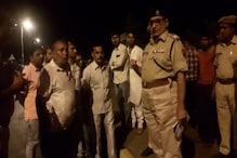 लुटेरों ने व्यापारी की आंख में मिर्ची डालकर लूटे 4 लाख रुपए