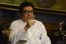 महाराष्ट्र विधानसभा चुनाव में 100 सीटों पर लड़ेगी राज ठाकरे की मनसे